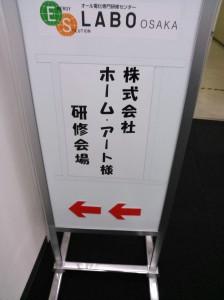 NCM_0814